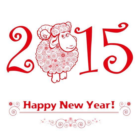 Прикольные плакаты на новый год 2015 год козы своими руками