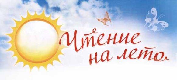 сочинение салтыкова щедрина хорь и калыныч